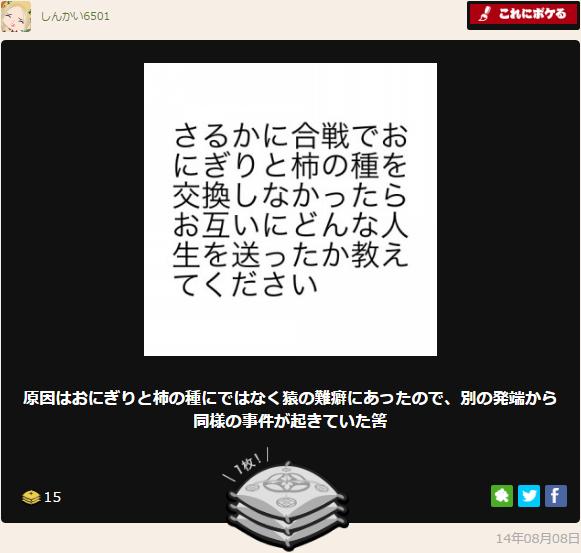 f:id:shinkai6501:20161009111204p:plain