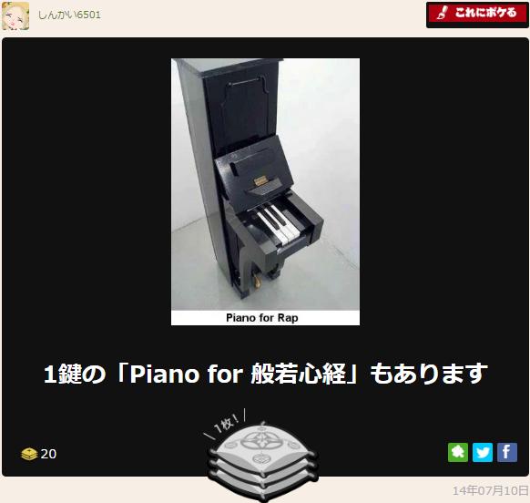 f:id:shinkai6501:20161009134134p:plain
