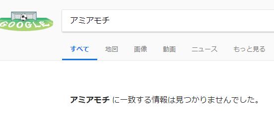 f:id:shinkai6501:20180619100452p:plain