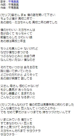 f:id:shinkai6501:20181025223330p:plain