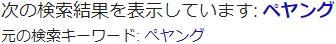 f:id:shinkai6501:20190730124003p:plain
