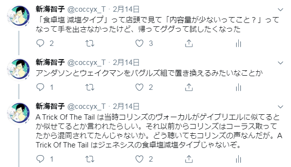 f:id:shinkai6501:20191027205710p:plain