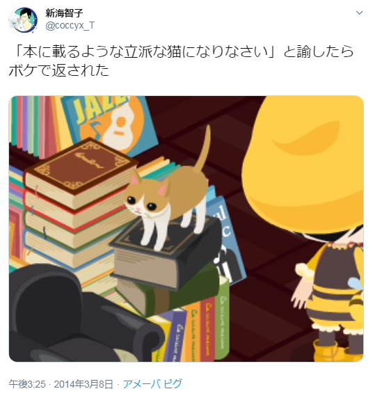 f:id:shinkai6501:20191218045700p:plain