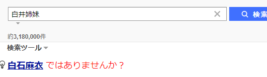 f:id:shinkai6501:20200107192529p:plain