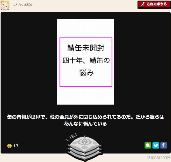 f:id:shinkai6501:20200226102511p:plain
