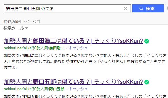 f:id:shinkai6501:20200323135847p:plain