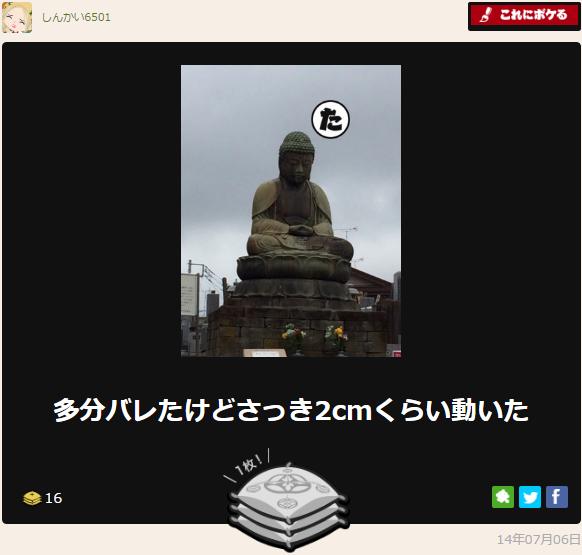 f:id:shinkai6501:20200410193258p:plain