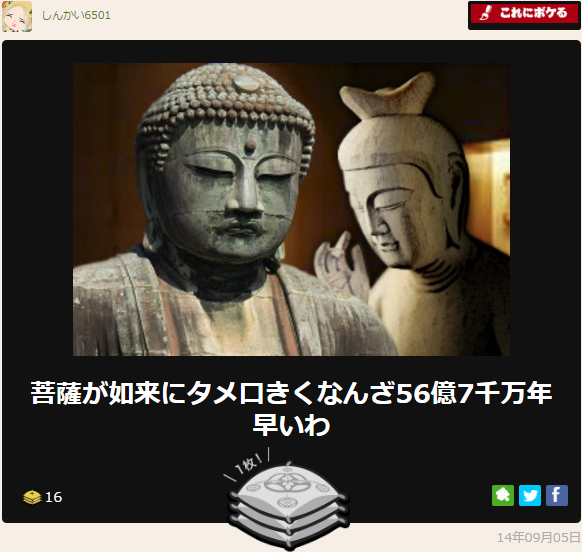 f:id:shinkai6501:20200410193334p:plain