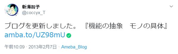 f:id:shinkai6501:20200410203100p:plain