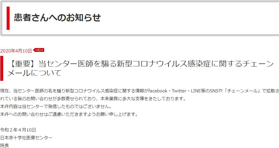 f:id:shinkai6501:20200419022946p:plain