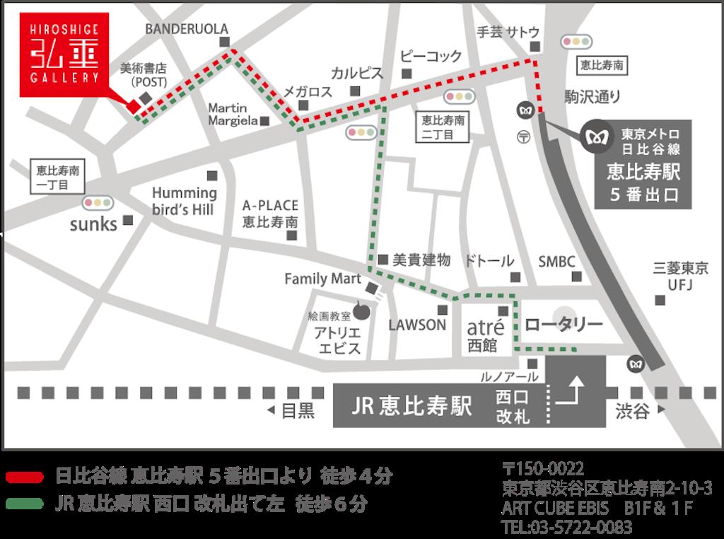 f:id:shinkaikaiga:20161221125507p:image