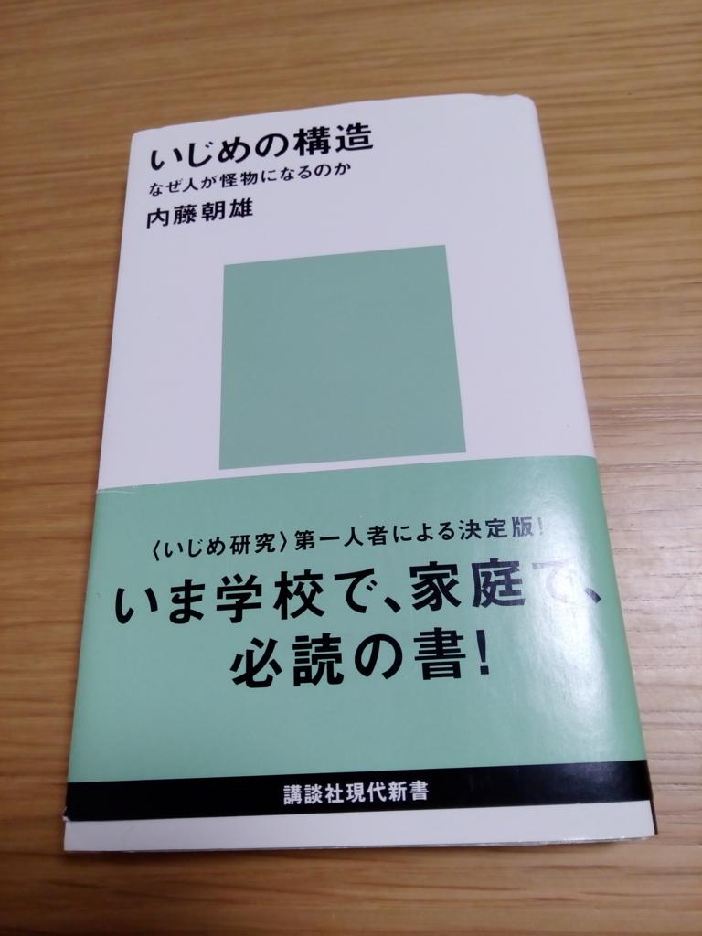f:id:shinkanacchann:20180520222120j:plain