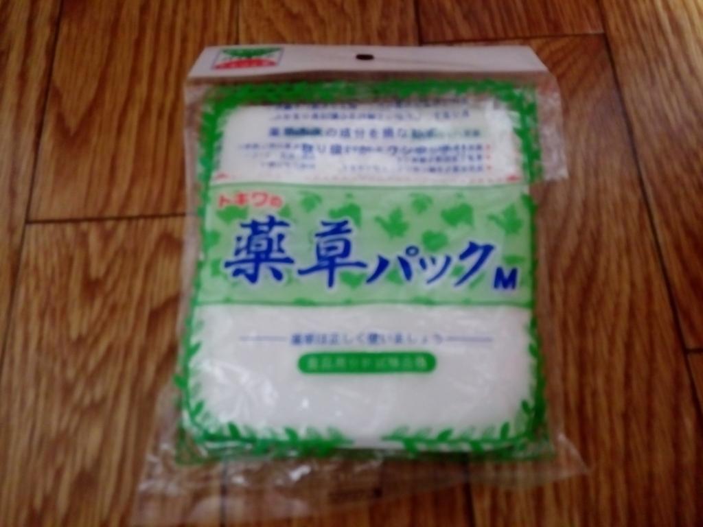 f:id:shinkanacchann:20180602181235j:plain