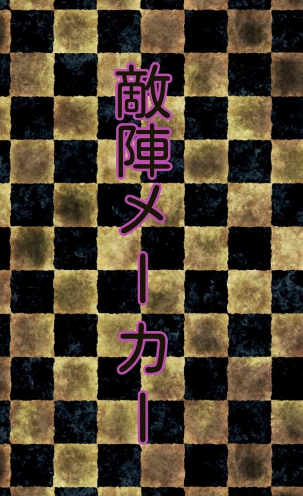 f:id:shinkawasayuta:20170815235059j:plain