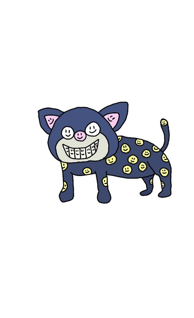f:id:shinkawasayuta:20170823141413j:plain