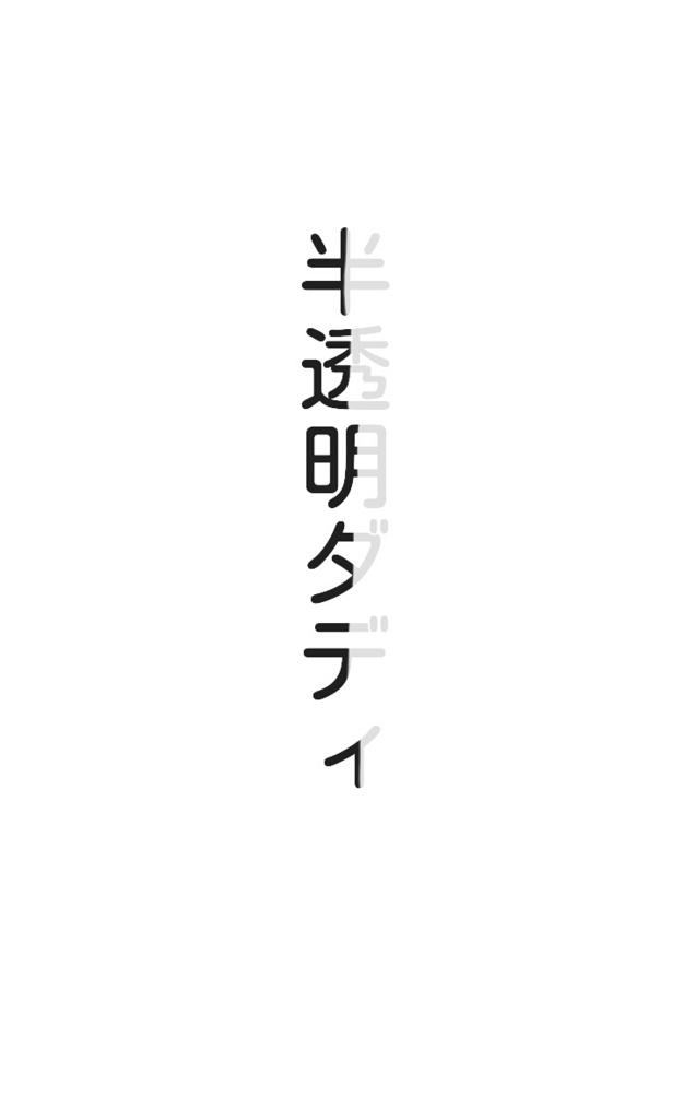 f:id:shinkawasayuta:20171124140734j:plain