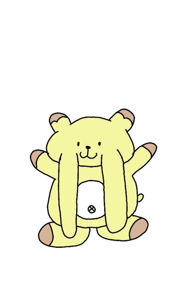 f:id:shinkawasayuta:20180116142430j:plain