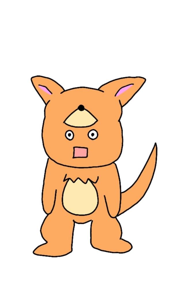f:id:shinkawasayuta:20180320150857j:plain