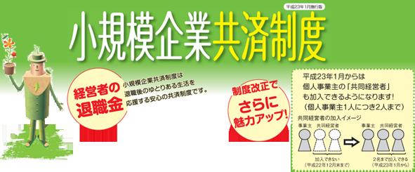 f:id:shinkei807:20171215160443p:plain