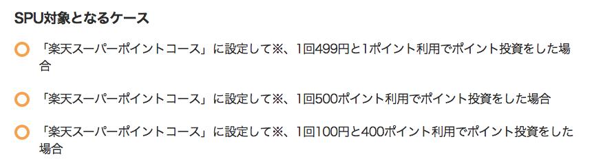 f:id:shinkei807:20180904161122p:plain