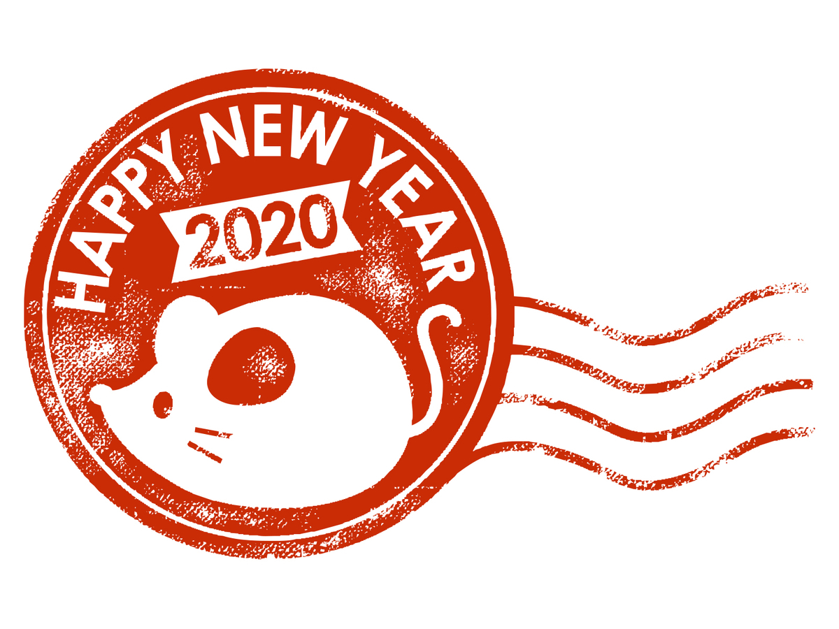 f:id:shinkei807:20200101072000j:plain