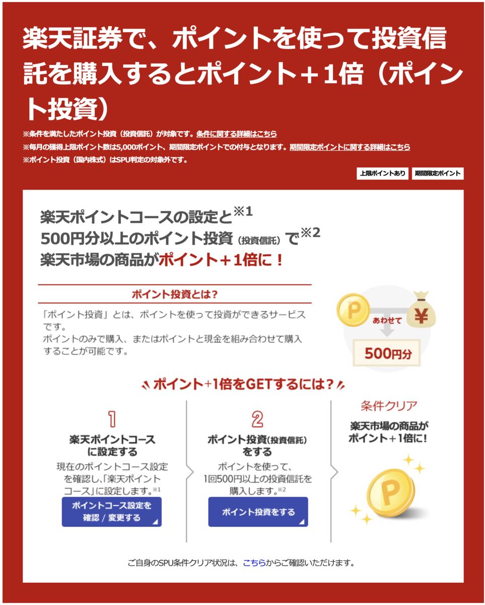 f:id:shinkei807:20210510211349p:plain