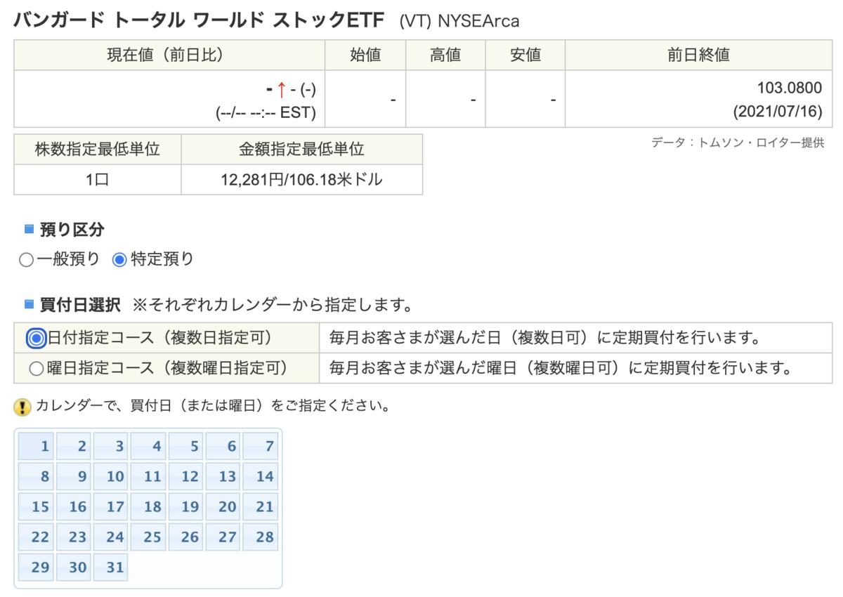 f:id:shinkei807:20210719211920p:plain