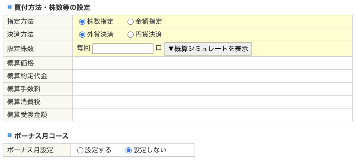 f:id:shinkei807:20210719211951p:plain