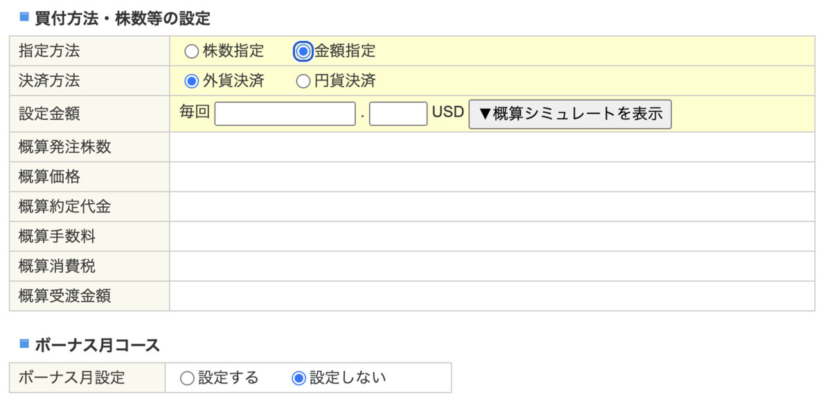 f:id:shinkei807:20210719211958p:plain