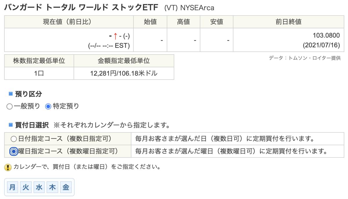 f:id:shinkei807:20210719212721p:plain