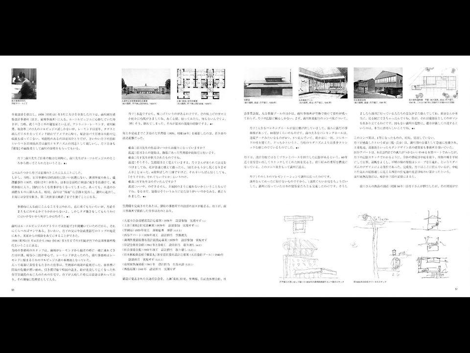 f:id:shinkenchikusha:20171004132246j:plain