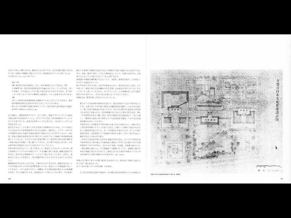 f:id:shinkenchikusha:20171004132526j:plain
