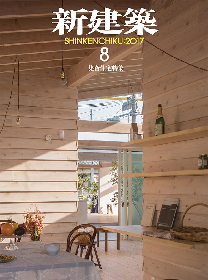 f:id:shinkenchikusha:20171225192652j:plain