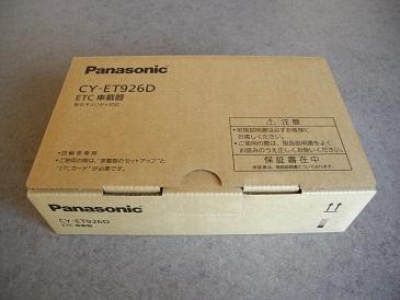 f:id:shinkoace:20190521204554j:plain