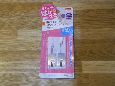 f:id:shinkoace:20200109205327j:plain