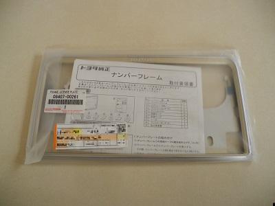 f:id:shinkoace:20200416115843j:plain