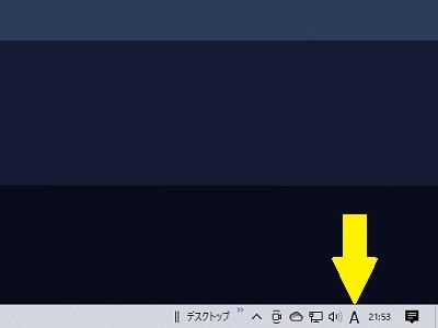 f:id:shinkoace:20210201211335j:plain