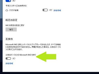 f:id:shinkoace:20210201213735j:plain