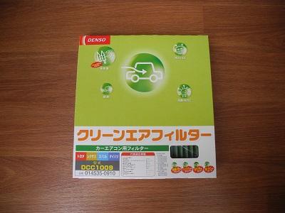 f:id:shinkoace:20210426200555j:plain