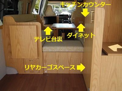 f:id:shinkoace:20210507202239j:plain