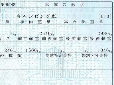 f:id:shinkoace:20210613182457j:plain