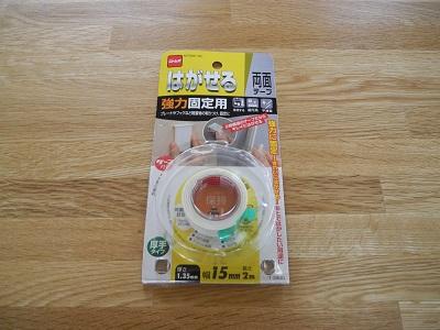 f:id:shinkoace:20210619143543j:plain