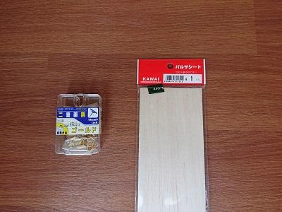 f:id:shinkoace:20210802204412j:plain