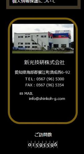 f:id:shinkoh-giken:20190319110554j:plain