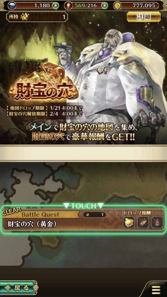 f:id:shinku666:20190117125901p:plain