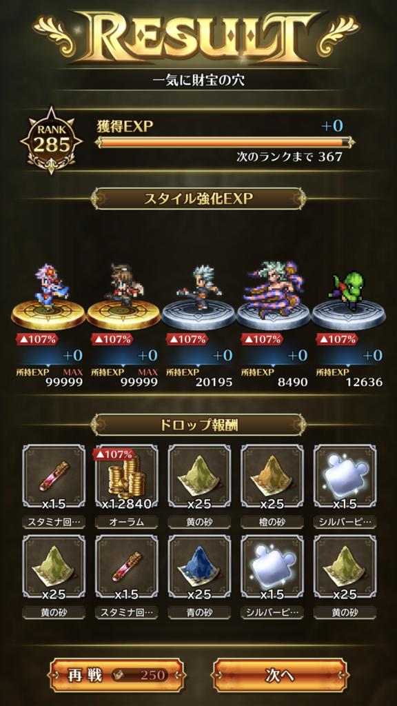 f:id:shinku666:20190117131251p:plain