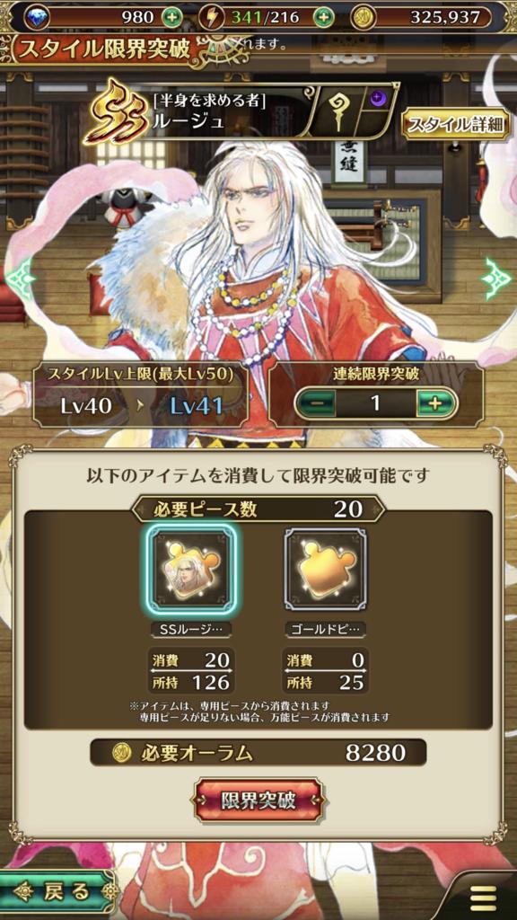 f:id:shinku666:20190117132026p:plain