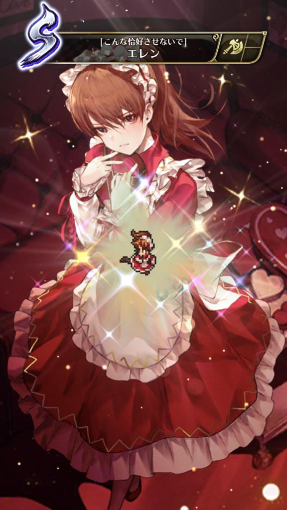 f:id:shinku666:20190205140258p:plain