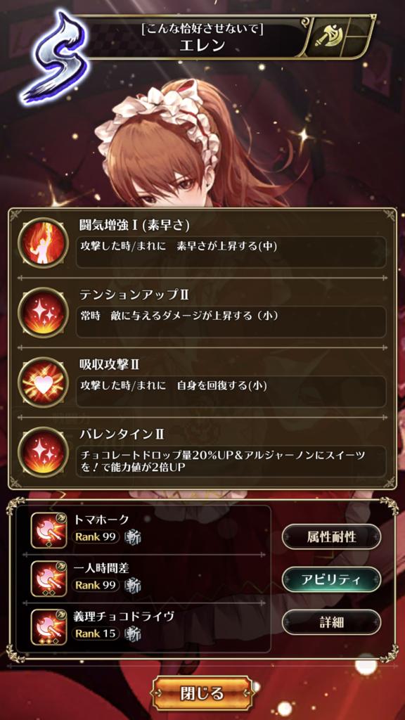 f:id:shinku666:20190205142547p:plain