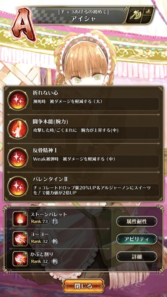 f:id:shinku666:20190205143118p:plain